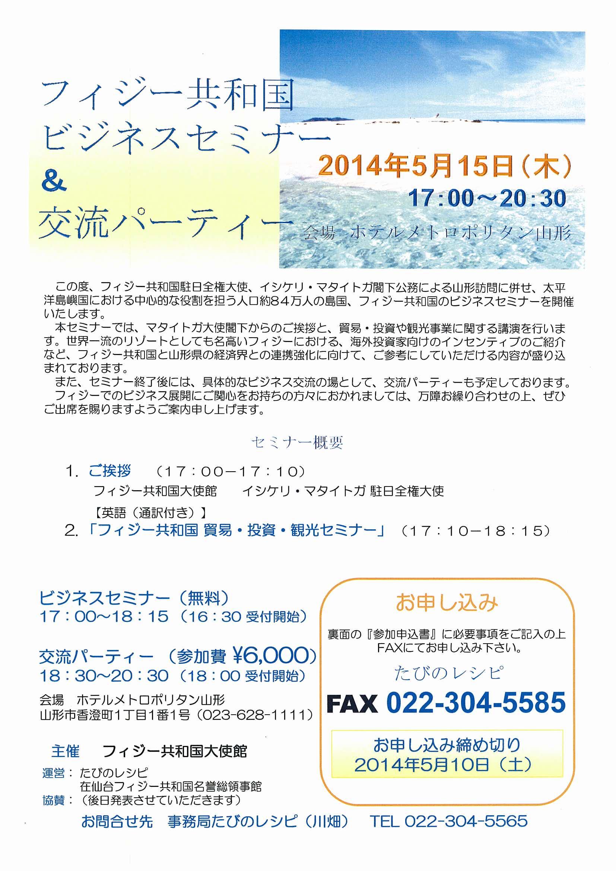 img-409125145-0001