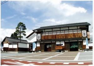 山辺交流センター (640x452)