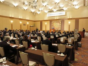 第8回日本海沿岸地域経済同友会代表幹事サミット