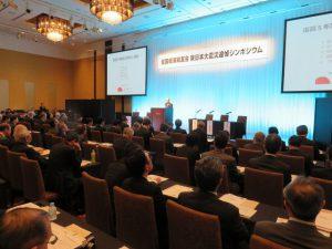 東日本大震災追悼シンポジウム