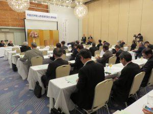 山形経済同友会平成28年度通常総会