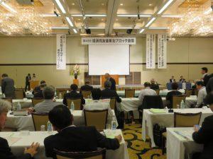 第40回経済同友会東北ブロック会議 秋田市