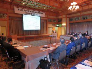 第9回日本海沿岸地域経済同友会代表幹事サミット