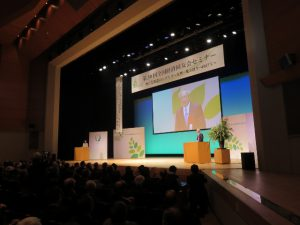 第30回全国経済同友会セミナー 仙台市
