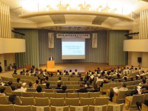 第42回経済同友会東北ブロック会議(長岡市)