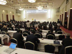 第43回経済同友会東北・北海道ブロック会議 札幌市