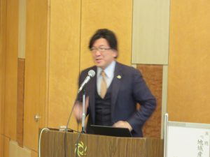 講演する山形大学国際事業化研究センター所長の小野寺忠司教授